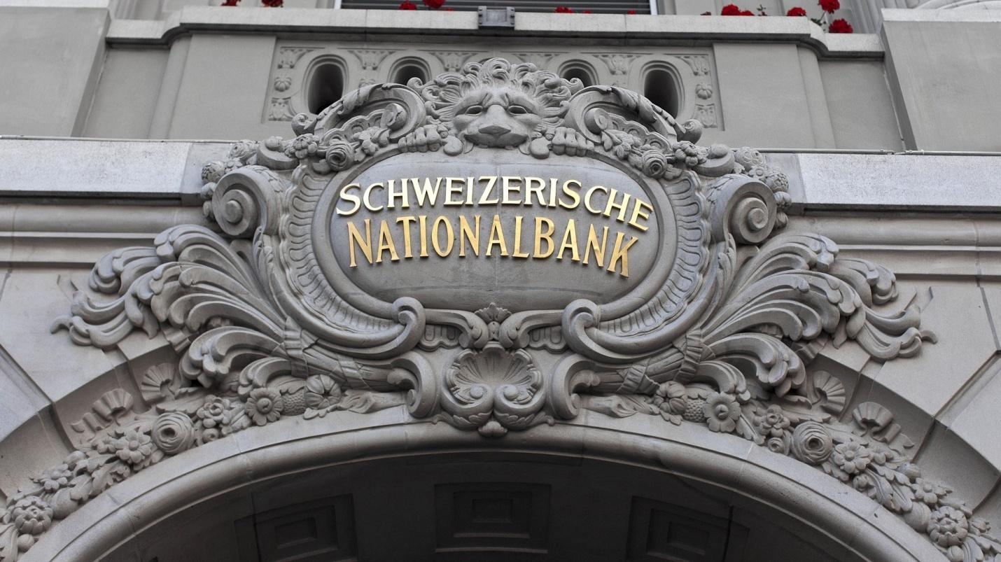 các thương hiệu đồng hồ Thụy Sỹ nổi tiếng