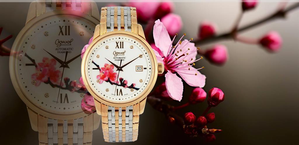 Tìm hiểu về đồng hồ Ogival
